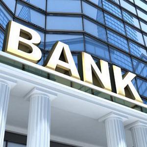 Банки Анадыри