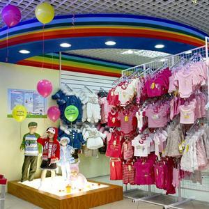 Детские магазины Анадыри