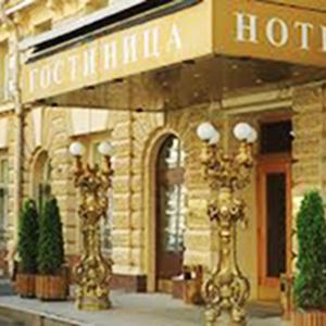 Гостиницы Анадыри