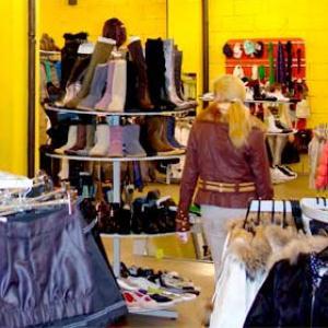 Магазины одежды и обуви Анадыри
