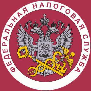 Налоговые инспекции, службы Анадыри