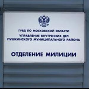 Отделения полиции Анадыри