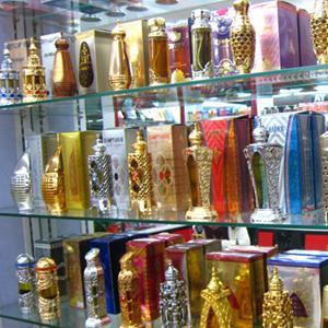 Парфюмерные магазины Анадыри