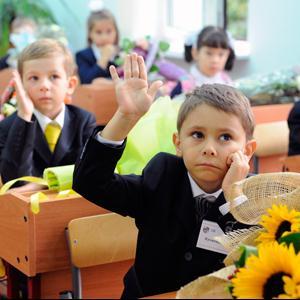 Школы Анадыри