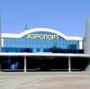 Аэропорты в Анадыре