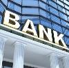 Банки в Анадыре