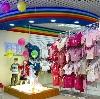 Детские магазины в Анадыре