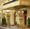 Гостиницы в Анадыре