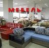 Магазины мебели в Анадыре