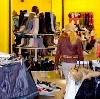 Магазины одежды и обуви в Анадыре