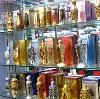 Парфюмерные магазины в Анадыре