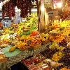 Рынки в Анадыре