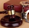 Суды в Анадыре