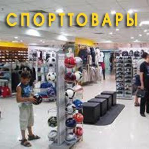 Спортивные магазины Анадыри