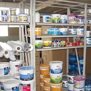 Строительные магазины Анадыри